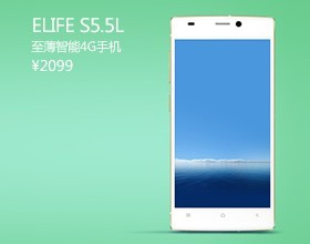 ����S5.5L