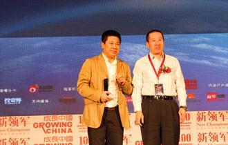 E人E本荣登十一届中国企业成长百强榜首