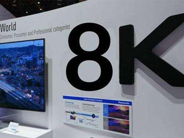电视4K都没普及 手机上8K这事靠不靠谱