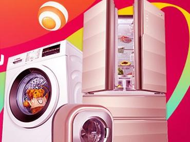 +电清单:秋日专属电器你了解有多少?