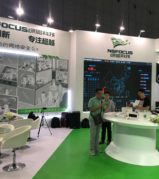 [直播]2017网络安全周开启 绿盟科技参展