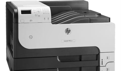 高效云打印 惠普A3激光打印机售14500元