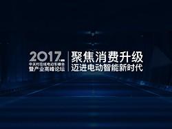 第35届中国江苏国际自行车电动车展览会报道