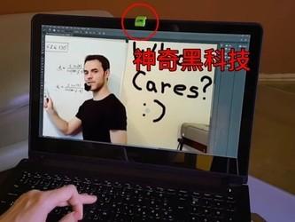 科技早报:键盘秒变触控板是怎么做到的?