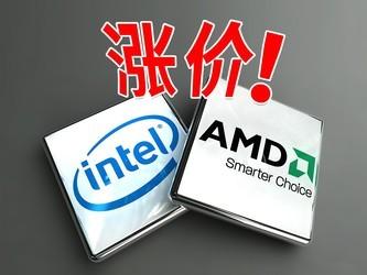 科技早报:PC党重伤!听说CPU也要涨价了